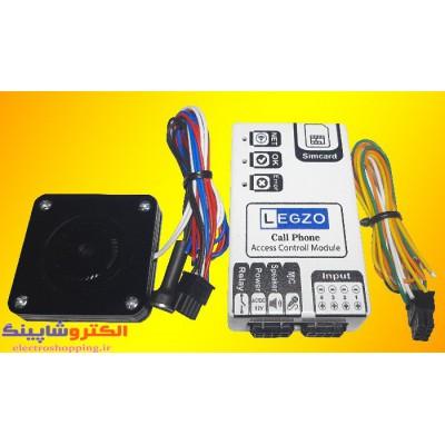 ماژول دربازکن سیمکارتی و تماس صوتی اتوماتیک لگزو مدل CP401